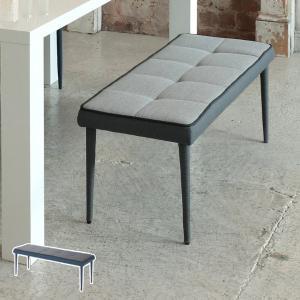 ベンチ SERIO 幅110cm ダイニングベンチ 椅子 ( ダイニングチェア 椅子 布張り 背もたれなし )|livingut
