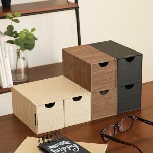 収納ボックス ミニ収納BOX バスク BOSK 卓上 収納 引出 ( 2段 引出し 小物入れ 収納ケース 収納BOX )|livingut