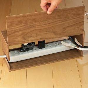 ケーブルボックス ケーブルホルダー バスク BOSK M ( ケーブルBOX ケーブル収納 ケーブル 収納 )|livingut|16