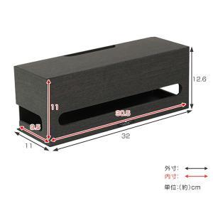ケーブルボックス ケーブルホルダー バスク BOSK M ( ケーブルBOX ケーブル収納 ケーブル 収納 )|livingut|05