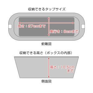 ケーブルボックス ケーブルホルダー テキスタイル M ( ケーブルBOX ケーブル収納 ケーブル 収納 )|livingut|07
