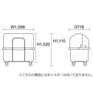 ゴミ大型保管庫 ジャンボペール HGシリーズ HG600F 固定足式 610L ( 業務用 ごみ箱 ダストボックス 大型ごみ箱 大きいゴミ箱 ) livingut 02