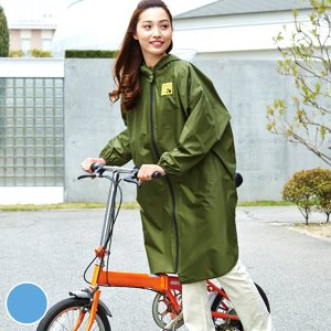 レインコート フリーサイズ カッパ 防水 撥水 ( レインウェア レディース 雨具 自転車 ポケット )|livingut