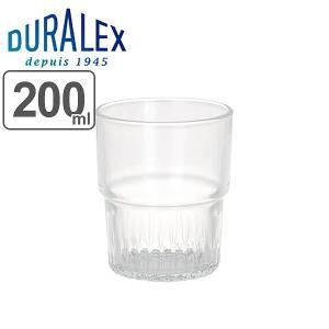 コップ DURALEX デュラレックス 200ml エンピラブル ガラス ダルトン DULTON ( 電子レンジ対応 食洗機対応 グラス スタッキング )|livingut