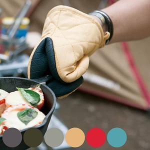 ダルトン DULTON ミトン 鍋つかみ グラットン GLUTTON オーブンミット ( 鍋掴み キッチングローブ オーブングローブ )|リビングート PayPayモール店