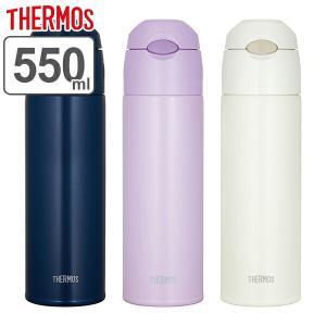 水筒 サーモス ( thermos ) 真空断熱ストローボトル ストロー FHL-551 550ml ( ステンレス 保冷 大人 保冷専用 )|livingut