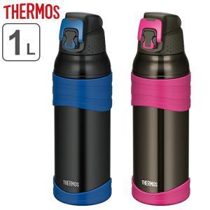 水筒 サーモス ( thermos ) 真空断熱スポーツボトル FJC-1000 1L ( 1リットル ステンレス スポーツドリンク対応 スポーツボトル ) livingut