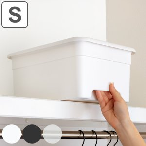 収納ボックス S 幅25×奥行34×高さ16cm オンボックス フタ付き プラスチック 日本製 ( キッチンストッカー ストッカー 収納ケース 収納 ケース 取っ手付き )|livingut