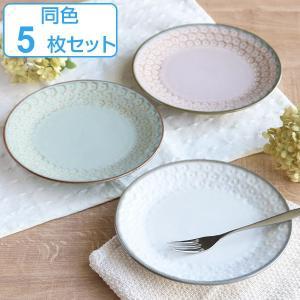 プレート 16cm フルリール 洋食器 磁器 食器 美濃焼 日本製 同色5枚セット ( 電子レンジ対...