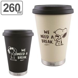 タンブラー 260ml ステンレス 保温 保冷 ふた付き サーモマグ Thermo mug スヌーピー ( 保温タンブラー 蓋付き キャラクター )|livingut