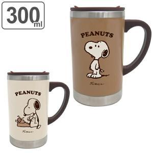 マグカップ 300ml ステンレス 保温 保冷 ふた付き サーモマグ Thermo mug スリム スヌーピー ( 保温マグ 蓋付き キャラクター )|livingut
