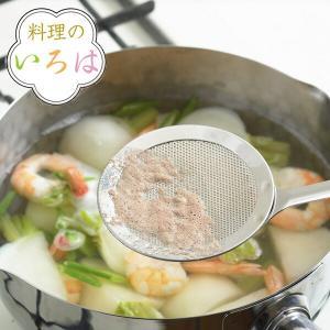 あくとり 料理のいろは パンチングメッシュのあくとり ステンレス 燕三条製 ( あく取り アク取り ...