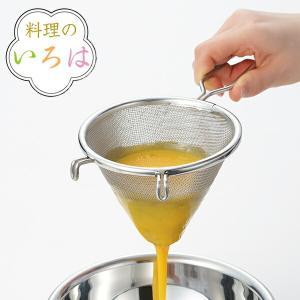こし器 料理のいろは なめらか濃し器 ステンレス 燕三条製 ( こし網 濾し網 濾し器 )