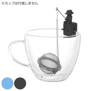 ティーインフューザー Tフィッシャーマン ハンギング ダルトン DULTON ( ストレーナー 茶こし 紅茶 ティーストレーナー )|livingut