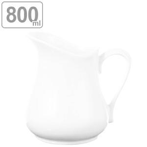 ピッチャー 800ml セラミック製 ダルトン DULTON ( 電子レンジ対応 食洗機対応 耐熱 白 オーブン対応 )|livingut