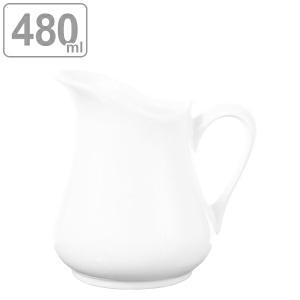 ピッチャー 480ml セラミック製 ダルトン DULTON ( 電子レンジ対応 食洗機対応 耐熱 白 オーブン対応 )|livingut