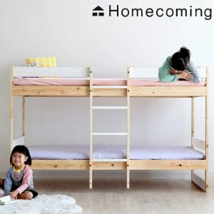 ひのきの国産材を贅沢に使用した、ナチュラルでスタイリッシュな2段ベッドです。ひのきは、耐湿・耐水性が...