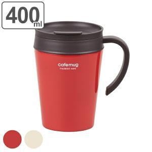 マグカップ 400ml ステンレス製 真空 フタ付 ストレート V&S ( 保温マグカップ 保冷マグカップ 蓋付き )|livingut
