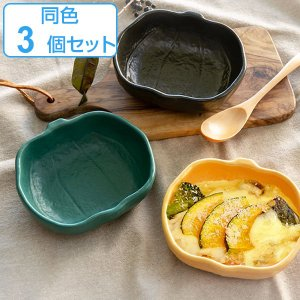 グラタン皿 14cm かぼちゃ ボウル 耐熱皿 陶器 瀬戸焼 日本製 オーブンウェア 同色3個セット ( オーブン 直火対応 耐熱 食器 小さめ 一人用 )|livingut