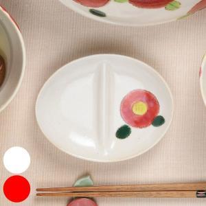薬味皿 13cm 仕切 磁器 TSUBAKI 椿 日本製 ( 電子レンジ対応 食洗機対応 食器 小皿 仕切り ) livingut