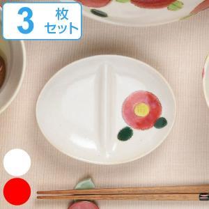 薬味皿 13cm 仕切 磁器 TSUBAKI 椿 日本製 同色3枚セット ( 電子レンジ対応 食洗機対応 食器 小皿 仕切り )|livingut