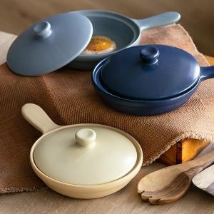 スキレット 21cm GRILLER 蓋付きスキレット 耐熱陶器 日本製 美濃焼 ( グラタン皿 一人用 耐熱皿 直火対応 フライパン型 ) livingut