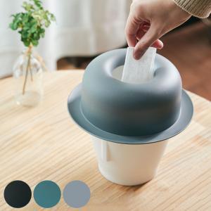 帽子をかぶった紳士のようなダストボックスタシナミーは置くだけでインテリアのアクセントになります。円柱...