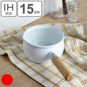 ミルクパン ホーロー アミュレット 15cm ホワイト IH対応 ( ガス火対応 片手鍋 15センチ...