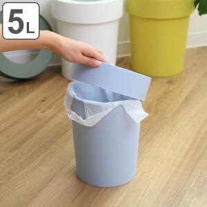 壁掛けができるゴミ箱は省スペースで使用する事ができます。ゴミ袋を見えにくくするフタ付で外から袋が見え...
