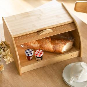 調味料ケース 竹製 ブレッドケース la cuisine ( パンケース ブレッドボックス ブレッド...