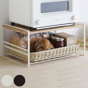 キッチンラック 木棚 トースターラック リーフ 洗えるバスケット付き スチール製 ( トースター用ラック 収納ラック キッチン収納 )|livingut
