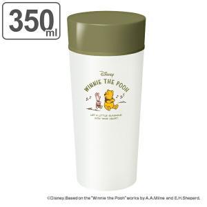 水筒 タンブラー ステンレス 保温 保冷 プーさん 350ml ( マグボトル 直飲み コンパクト ...