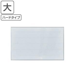 名札 名刺型名札 大 ハードタイプ NF-20 クリップ 安全ピン 付き ( ネームプレート クリッ...