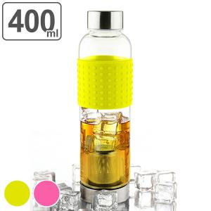 水筒 400ml ティーグラスボトル 茶こし付 ( asobu タンブラー 食洗機対応 耐熱ガラス )|リビングート PayPayモール店