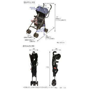 バギー B型ベビーカー 軽量 3.8kg おでかけバギー 4輪 折りたたみ デニム ( ベビーカー コンパクト シート メッシュ 取りはずし 無地 ) livingut 04