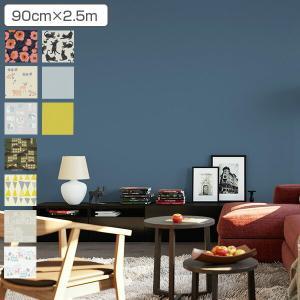 貼ってはがせる壁紙 北欧シリーズ 90cm×2.5m ( 壁紙シート はがせる壁紙 ウォールステッカー ) livingut