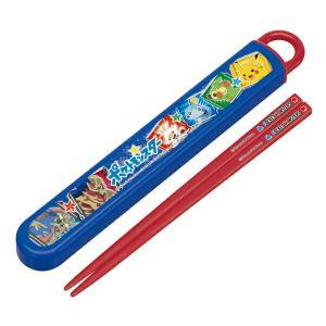 箸&箸箱セット スライド式 箸 箸箱 ポケットモンスター ソード シールド 16.5cm 子供 カト...