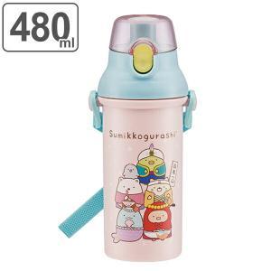 水筒 プラスチック 直飲み すみっコぐらし とびだす絵本とひみつのコ ワンタッチボトル 480ml ...
