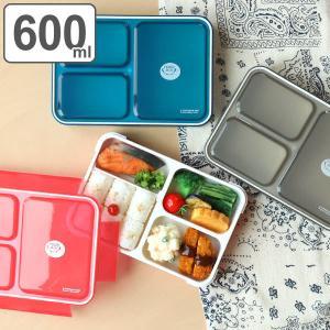 お弁当箱 1段 薄型弁当箱 フードマン 600ml 仕切り付 ランチボックス ( 弁当箱 食洗機対応...