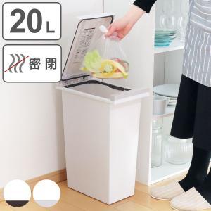 ゴミ箱 密閉プッシュペール 20L 防臭 プッシュ ふた付き ( ごみ箱 キッチン ダストボックス スリム 20リットル プッシュ式 )の画像