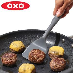 OXO オクソー シリコンターナー ミニ 調理用品 ターナー ( ヘラ へら フライ返し ) リビングート PayPayモール店