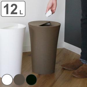 ゴミ箱 12L ユニード カクス 袋が見えな ふた付き ごみ箱 ダストボックス 屑入れ 袋止め ( キッチン くずかご くず入れ フタ付き )|livingut