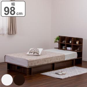 ベッド シングル 幅98cm 収納 フレーム シェルフ 棚付き ラック 組み立て簡単 ベッドフレーム ( ベット シングルベッド ベットフレーム 組み立て 簡単 )|リビングート PayPayモール店
