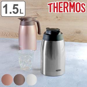 ステンレスポット サーモス thermos 1.5L 卓上ポット TTB-1500 ステンレス製 (...