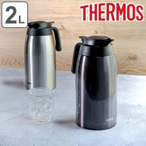 ステンレスポット サーモス thermos 2L 卓上ポット TTB-2000 ステンレス製 ( ポット 大容量 保温 保冷 テーブルポット ステンレス 魔法瓶 )|livingut