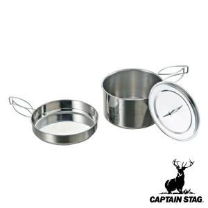 アウトドア 調理器具 ラーメンクッカー ステンレス 2L キャプテンスタッグ CAPTAIN STA...