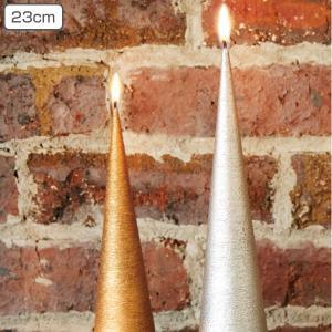 キャンドル ネオブラッシュ コーン 23cm ろうそく おしゃれ ( ロウソク 円錐 コーン型 直径6cm )|livingut