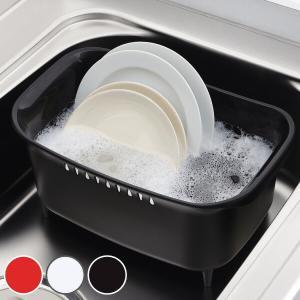 洗い桶 排水フロー付き プラスチック製 モデルノ ( 洗桶 洗いおけ たらい タライ 折りたたみ 桶...
