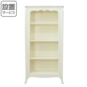 本棚 4段 ブックシェルフ ロマンチック クラシック調 BLANC 幅70cm ( ガラスキャビネッ...