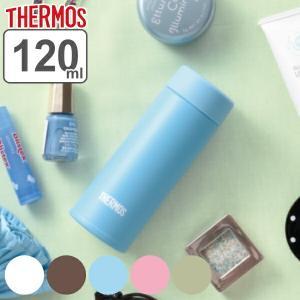 水筒 マグボトル 120ml サーモス THERMOS 真空断熱ポケットマグ JOJ-120 ( ミニボトル 保温 保冷 プチボトル 直飲み 軽量 )|リビングート PayPayモール店